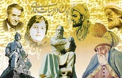 پایانی نوبت دوم ادبیات فارسی - آزمون شماره 1 (متوسط)