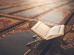 پایانی نوبت دوم قرآن - آزمون شماره 1 (متوسط)