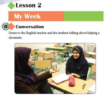 Lesson 2: test 1 - Intermediate level
