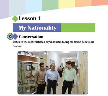 Lesson 1: test 1 - Intermediate level