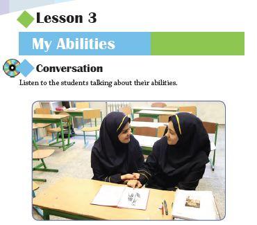 Lesson 3: test 1 - Intermediate level
