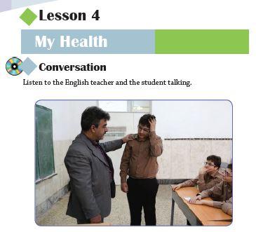 Lesson 4: test 1 - Intermediate level