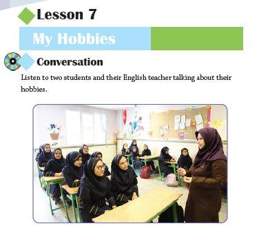 Lesson 7: test 1 - Intermediate level