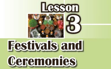 lesson 3 - test 1- Intermediate level
